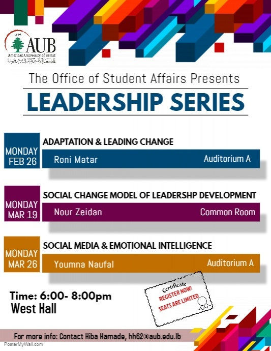 leadership-series-2017-18-poster.png