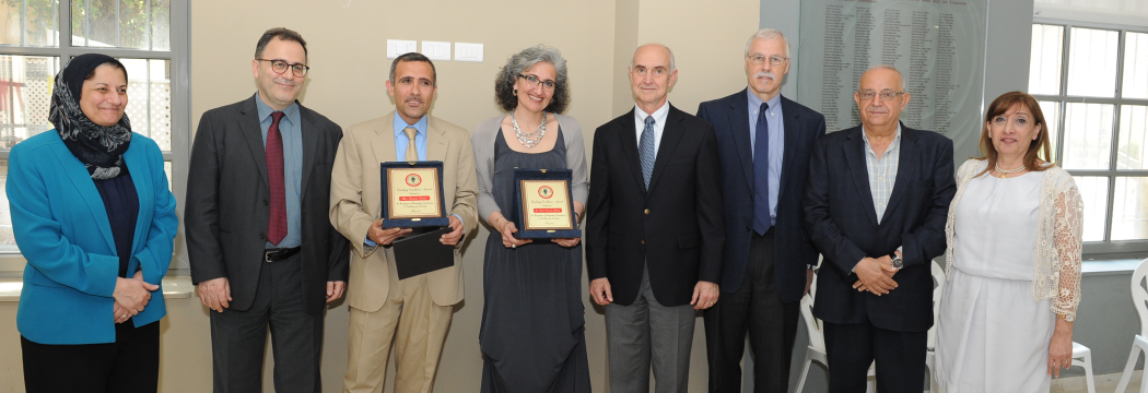 Rima Karami-Akkary and Issam Srour honored for their dedication and achievements