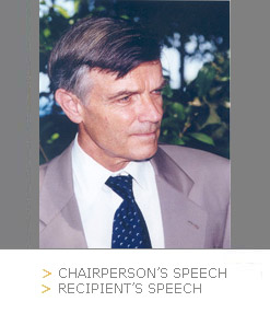 photo of John Waterbury, scholar, AUB President 1998-2008 - AUB 2008 Honorary Degree Recipient
