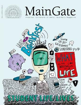 /in_progress/mgate/PublishingImages/MainGateWin13_cover.jpg