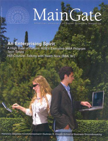 https://cms2.aub.edu.lb/maingate/PublishingImages/summer-2005.jpg