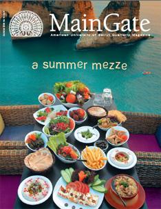 https://cms2.aub.edu.lb/maingate/PublishingImages/summer-2008.jpg