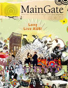 https://cms2.aub.edu.lb/maingate/PublishingImages/summer-2009.jpg